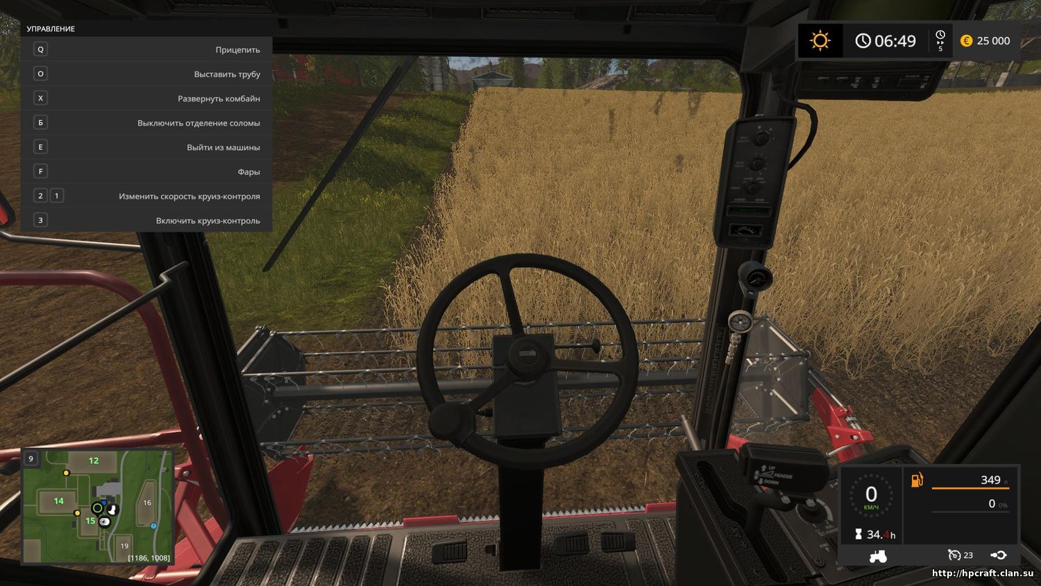 Farming Simulator 17 Platinum Edition v 1.5.1