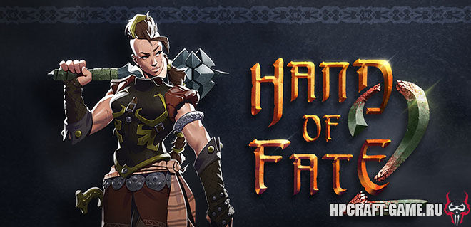 Hand of Fate 2 v1.8.1 на русском – торрент